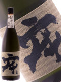 麦焼酎 王手門酒造 牢(ろう)1800ml