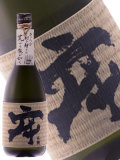 麦焼酎 王手門酒造 牢(ろう)720ml