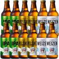 八海山 ライディーンビール