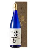 純米大吟醸 凌駕(りょうが)1800ml