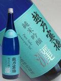 越乃寒梅 純米吟醸 灑(さい)1800ml