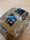 【熟成】清酒高千代の酒粕 (漬物用ねり粕)