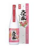 新皇后様慶祝 記念酒 純米吟醸 雪華光