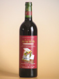越後ワイン 越後雪季(赤)750ml