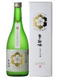 越の初梅 雪中貯蔵酒 純米大吟醸