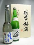 八海山/湊屋藤助 新潟冷酒2本セット 化粧箱入