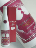 塩川酒造 赤い酒 SHISUI 500ml