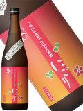 八海山の焼酎で仕込んだ梅酒 にごり720ml