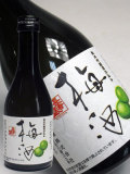長者盛の梅酒 純米吟醸仕込み300ml