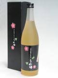 八海山の原酒で仕込んだ梅酒720ml 化粧箱入