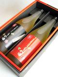 八海山の梅酒720ml×2本セット