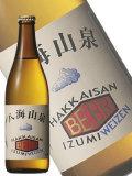 八海山泉ビール ヴァイツェン 500ml