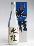 吉乃川 米焼酎 氷柱720ml