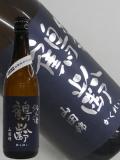 鶴齢 純米 無濾過生原酒 山田錦65%精米 720ml