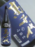 高千代 純米大吟醸 山田錦1800ml