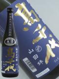 高千代 純米大吟醸 山田錦720ml