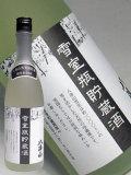 八海山 雪室瓶貯蔵酒720ml