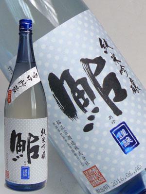 純米吟醸 雪中貯蔵 鮎1800ml