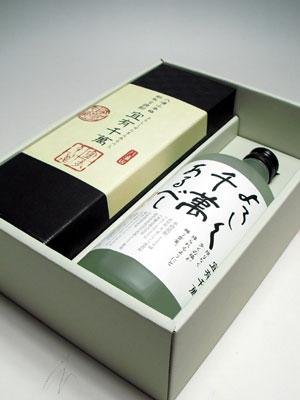 八海山の焼酎720ml×2本セット