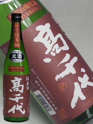 高千代 高温山廃 純米生酒720ml