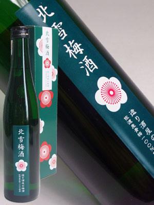 北雪 梅酒500ml