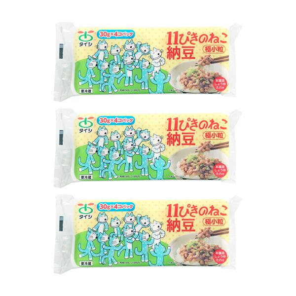11ぴきのねこ納豆極小粒4コパック×3セット