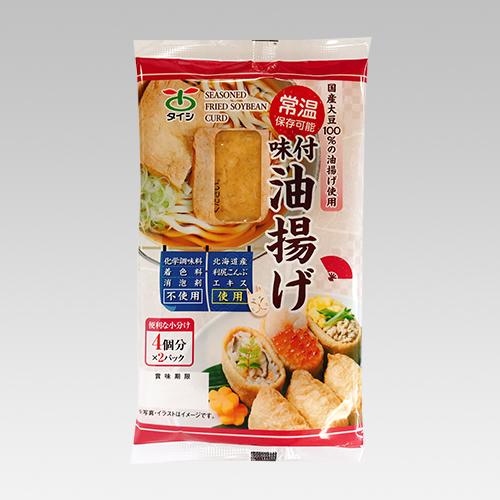 国産味付油揚げ(常温保存可能)4枚×2