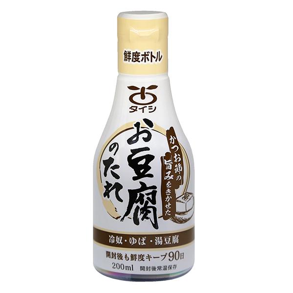 お豆腐のたれ 200ml×1本
