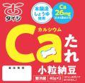 カルシウムたれ小粒納豆 40g×2P