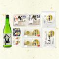 【送料無料・お中元】八仙と北の大豆セット