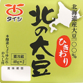 北の大豆納豆 ひきわり(2個パック)