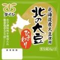 【定期購入】北の大豆 ひきわり納豆セット2個パック×3セット(たれ・からし付)