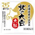 北の大豆 大粒納豆 40g×2個パック×1セット(たれ・からし付)