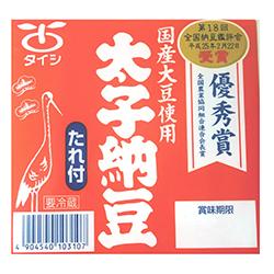 太子納豆 100g×1個(たれ付)