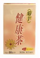 菊芋健康茶 250mg 【キクイモ】 131305001