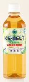 KSメルト 1リットル  【乳酸菌エキス】 【黒糖乳酸菌生成物質】 131309001