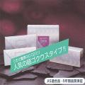 ハイヌーン・クィーン(72個入り)