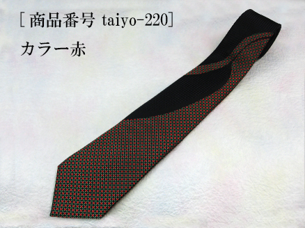 Mizaic-red1