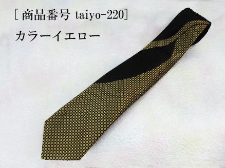 Mizaic-yel1