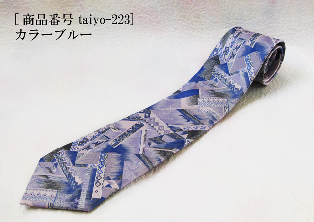 grice-blu