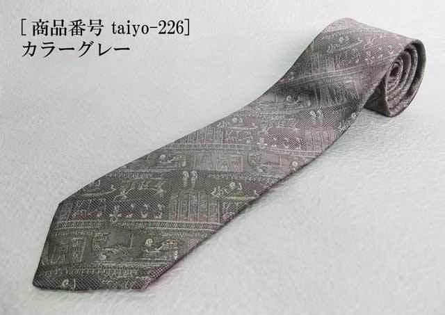 hiero02-gre01