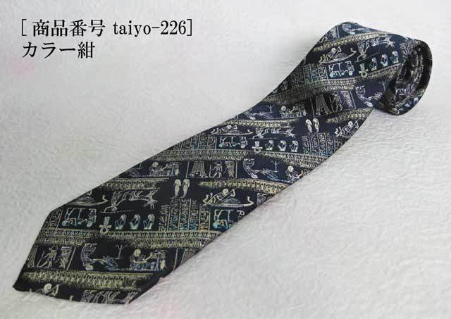 hiero02-nav01