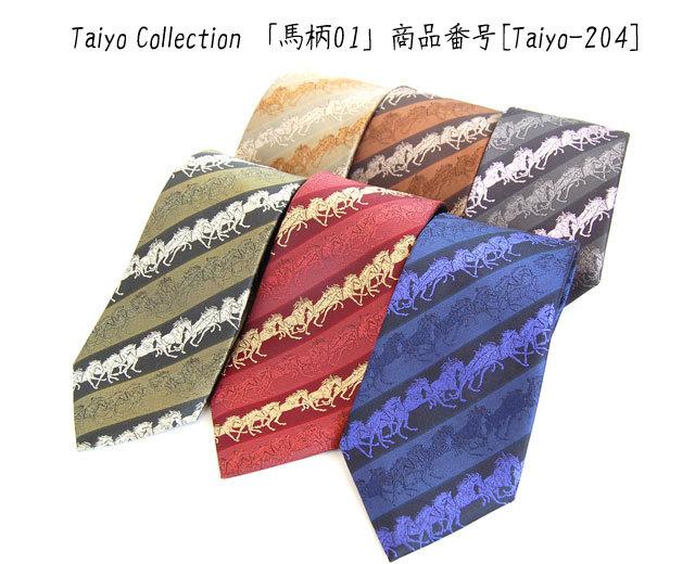 taiyo204top