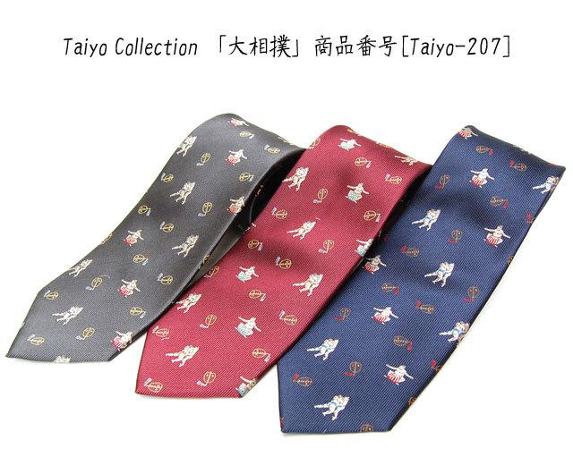taiyo-207