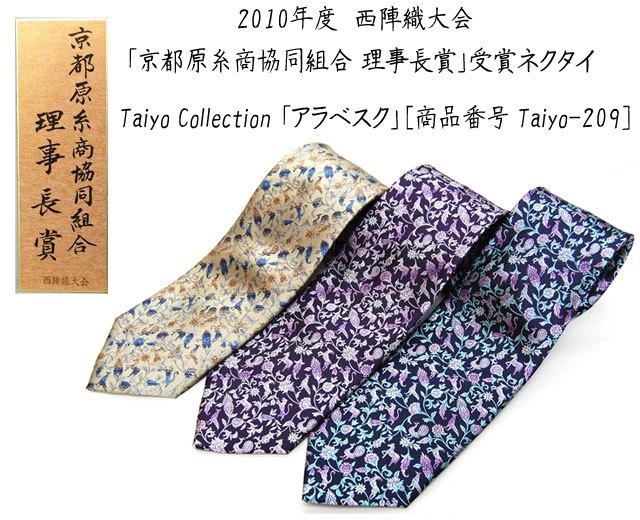taiyo-209