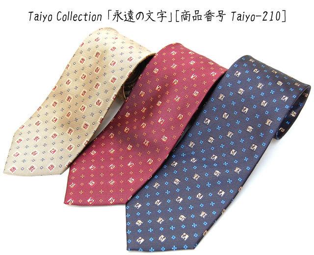 taiyo-210