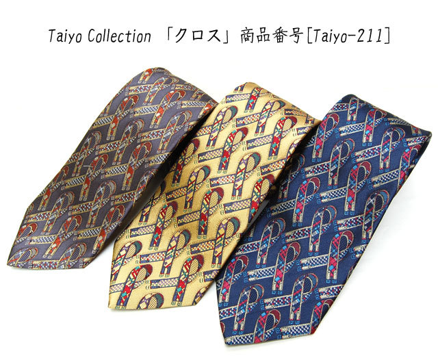 taiyo-211