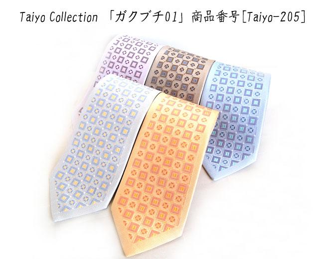 taiyo-205