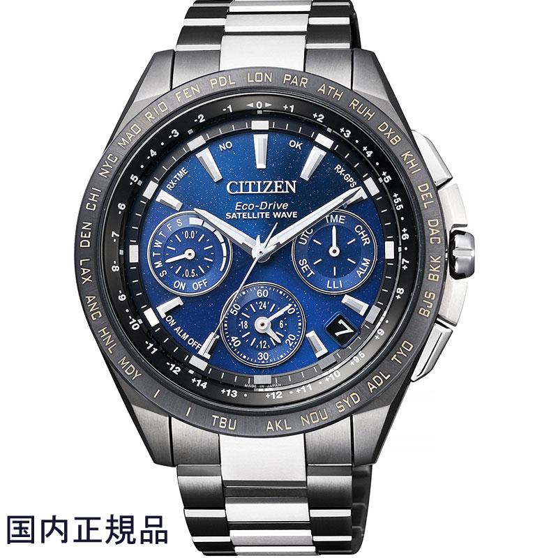 CITIZEN シチズン 腕時計 ATTESA アテッサ30周年記念限定 エコ・ドライブGPS衛星電波時計 F900 Eco-Drive エコドライブ CC9065-56L メンズ