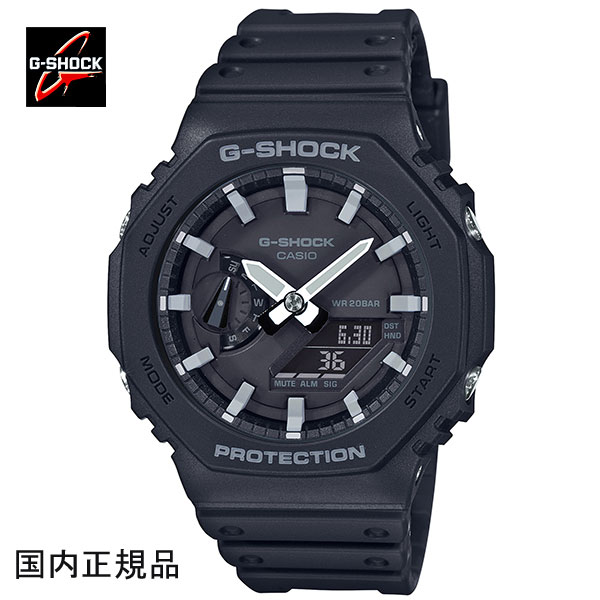 G-SHOCK ジーショック 腕時計 デジタルアナログコンビ GA-2100-1AJF メンズ 国内正規品